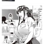 LINE広告で話題の漫画!「裏垢がバレたので先生を」のキャッチで魅了する学園ものは!?