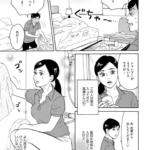ヤフー広告でみる「ホテルを巡る物語」「密室で織りなされる男女の秘め事」のキャッチの漫画は?
